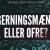 Tyske og danske nazister før og nu