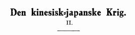 Den kinesisk-japanske Krig II